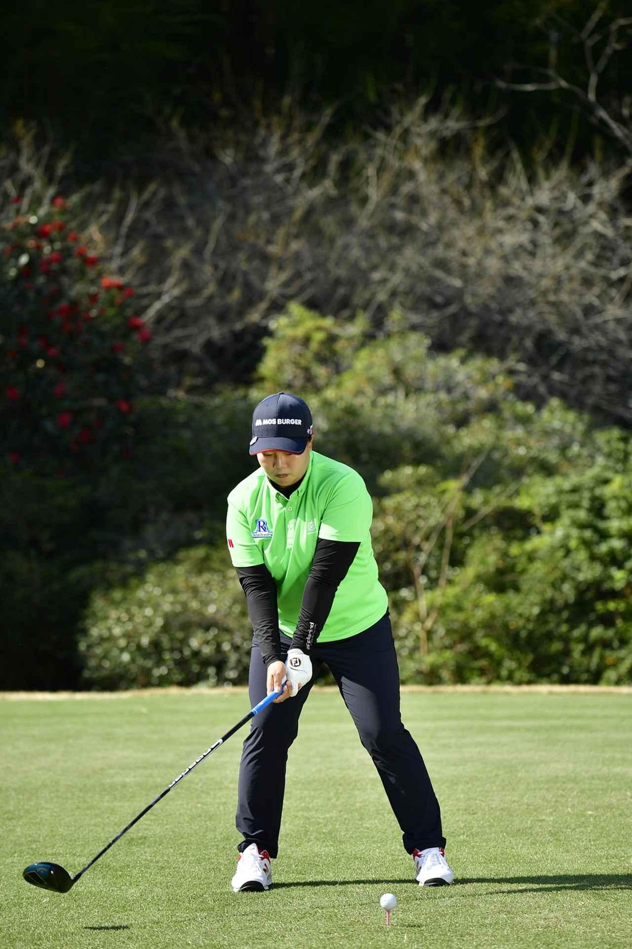 画像 : 2番目の画像 - アン・ソンジュのドライバー連続写真 - みんなのゴルフダイジェスト