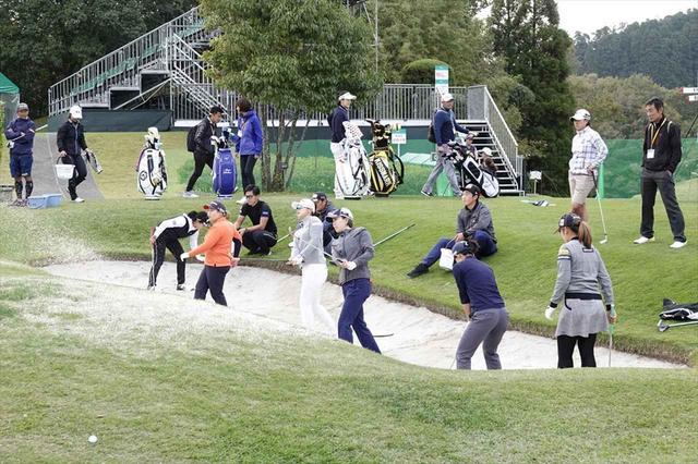 画像: 伊藤園レディスの練習風景。バンカーの多いセッティングを警戒し、多くの女子プロが重点的に練習していた
