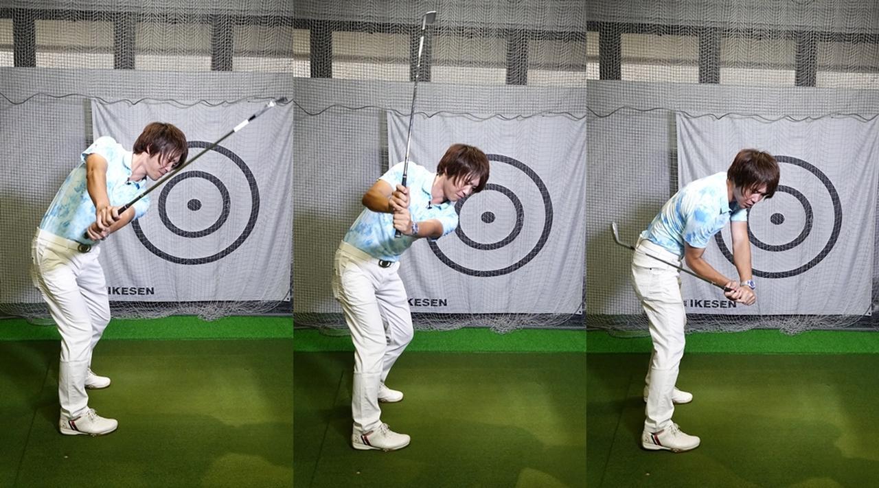 画像: 画像2:左腕の力こぶを正面に向けたままバックスウィングをすると、自然とクラブがインサイドから下りてくる