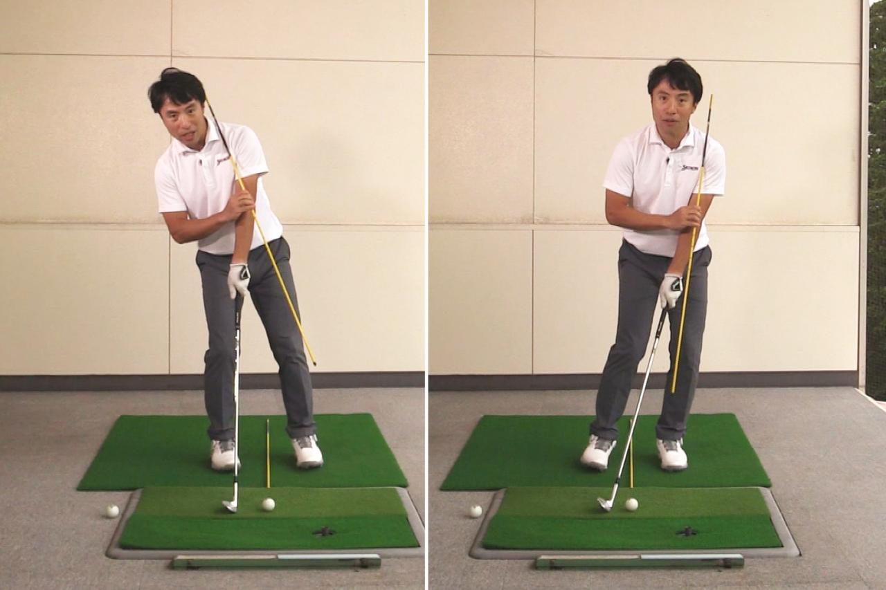 画像: 左肩の位置がボールより右側にあるとミスになりやすい(写真左)。左肩はボールより左側にすることを意識しよう(写真右)