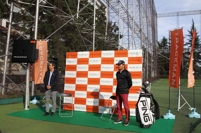 画像: トラックマンが神奈川県相模原市の「フルヤゴルフガーデン」に12月1日から運用開始される