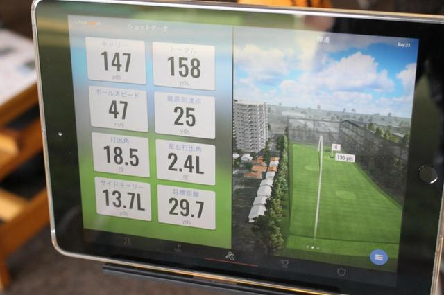 画像: 計測できるデータは8項目。ターゲットを設定すれば、そのピンに対して左右のズレと、ボール停止地点が何ヤード離れているかも表示される