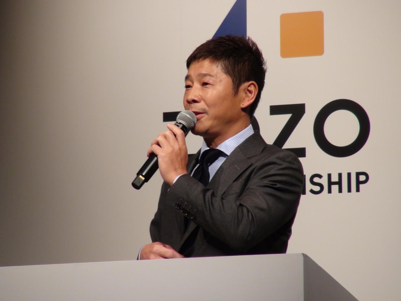 画像: 株式会社ZOZO代表取締役社長・前澤友作氏