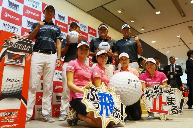 画像: 後列左から星野、稲森、秋吉、出水田。前列左から新垣、香妻、畑岡、勝の豪華メンバーが集結した