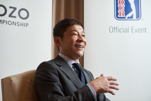 画像: 民間初の月旅行やプロ野球への興味など数々の話題を提供している前澤氏。ゴルフ界にも新たな風を吹き込んでくれそうだ