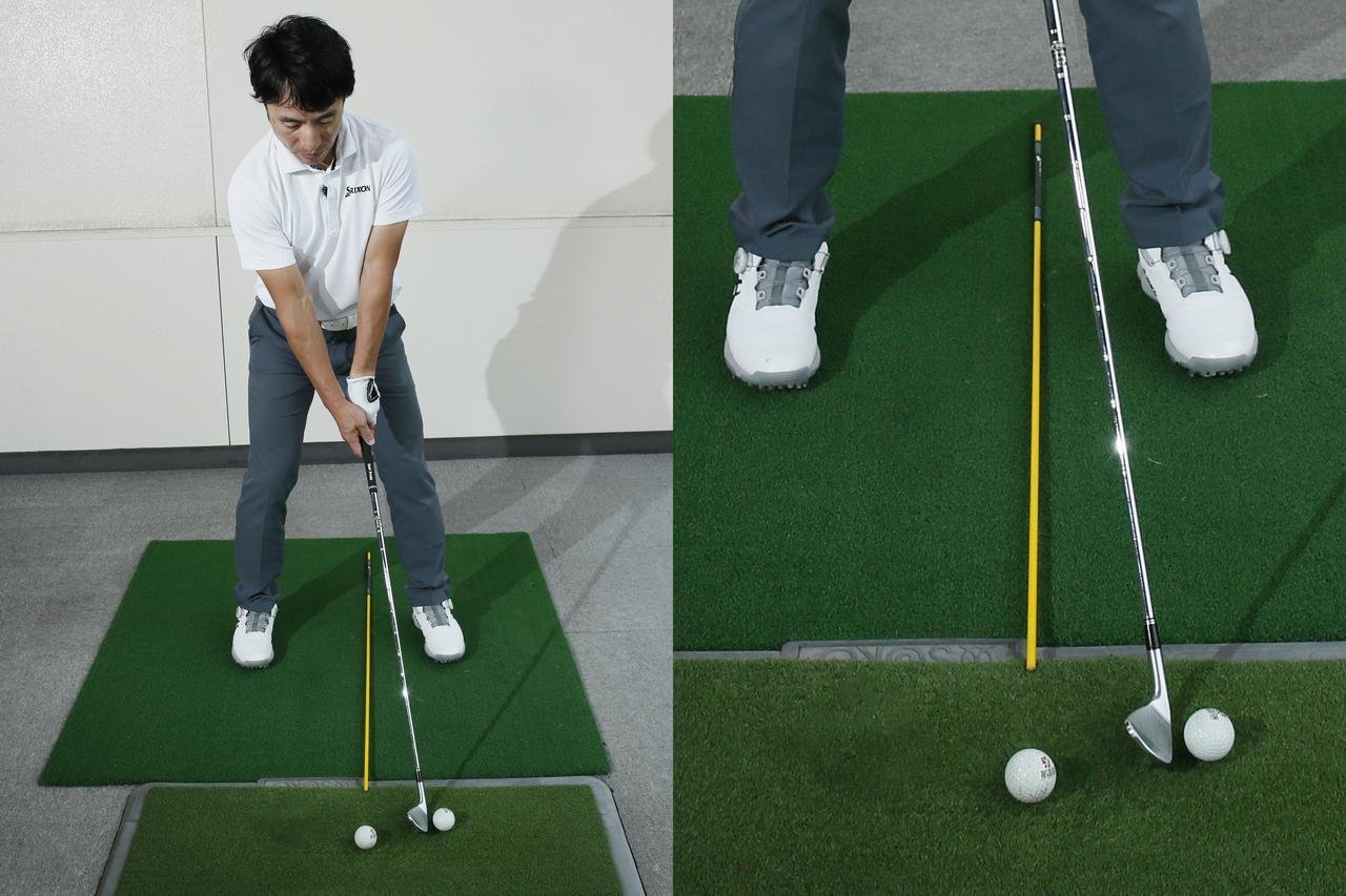 画像: 高い球を打ちたいときは、ボール位置を左に移動し、低い球を打つときと同様にボール半個か一個分体の近くに置く。この状態からアウトサイドイン軌道でスウィング。