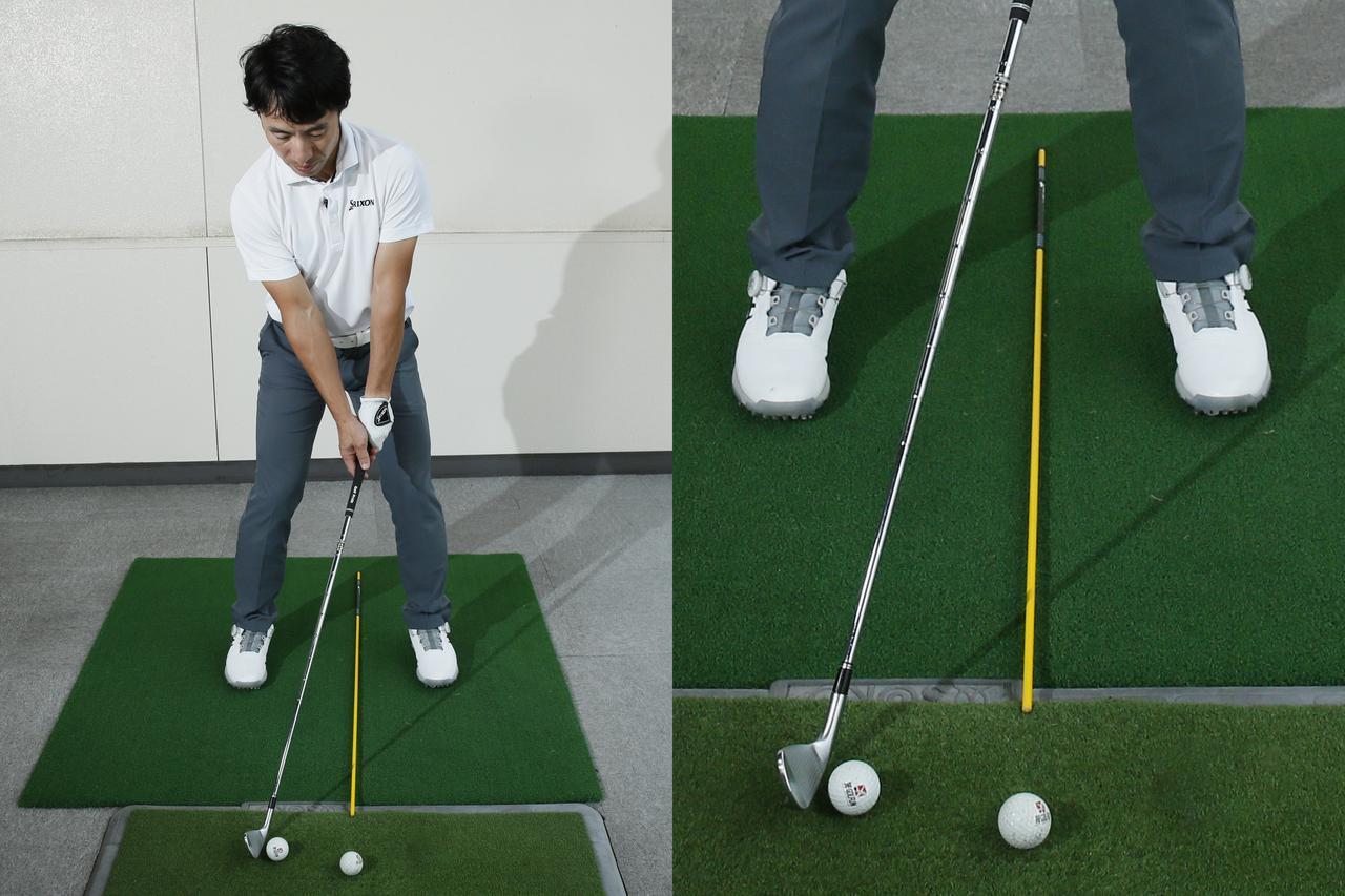 画像: 低い球を打ちたいときは、ボール位置を右に移動し、ボール半個か一個分体の近くに置く。この状態からインサイドアウト軌道でスウィング。