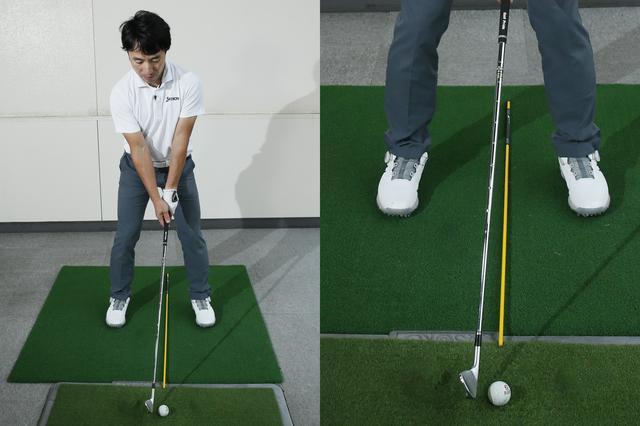 画像: クラブのロフトなりの高さで打ちたいときのアドレス。スタンスは肩幅くらいで、ボール位置は真ん中か少し左。