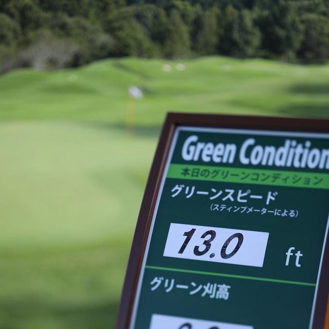 画像: 10~12月は芝を短く刈れるため、グリーンスピードが速い