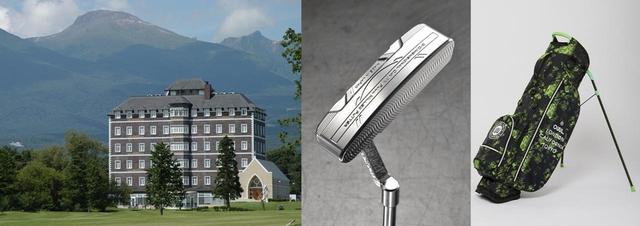 画像: 優秀作には豪華賞品が贈られる。また、応募者の中から抽選で50名へゴルフダイジェストオリジナルタオルをプレゼント