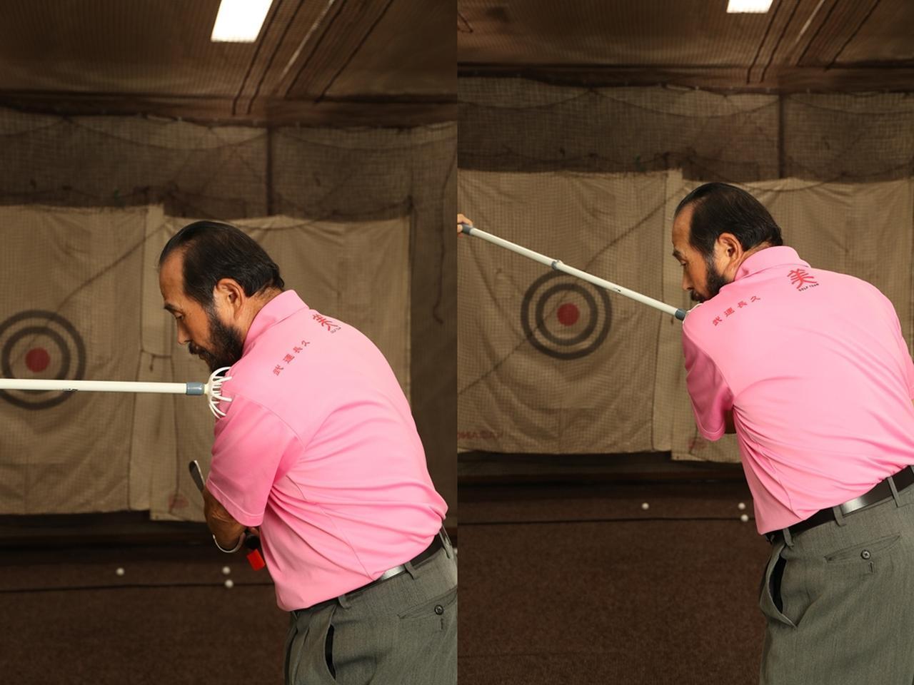 画像: 肩を横に入れるトップ(写真右)では、いつも同じところにクラブを上げられない。写真左のような状態がテークバックできていれば、肩を回せている証拠