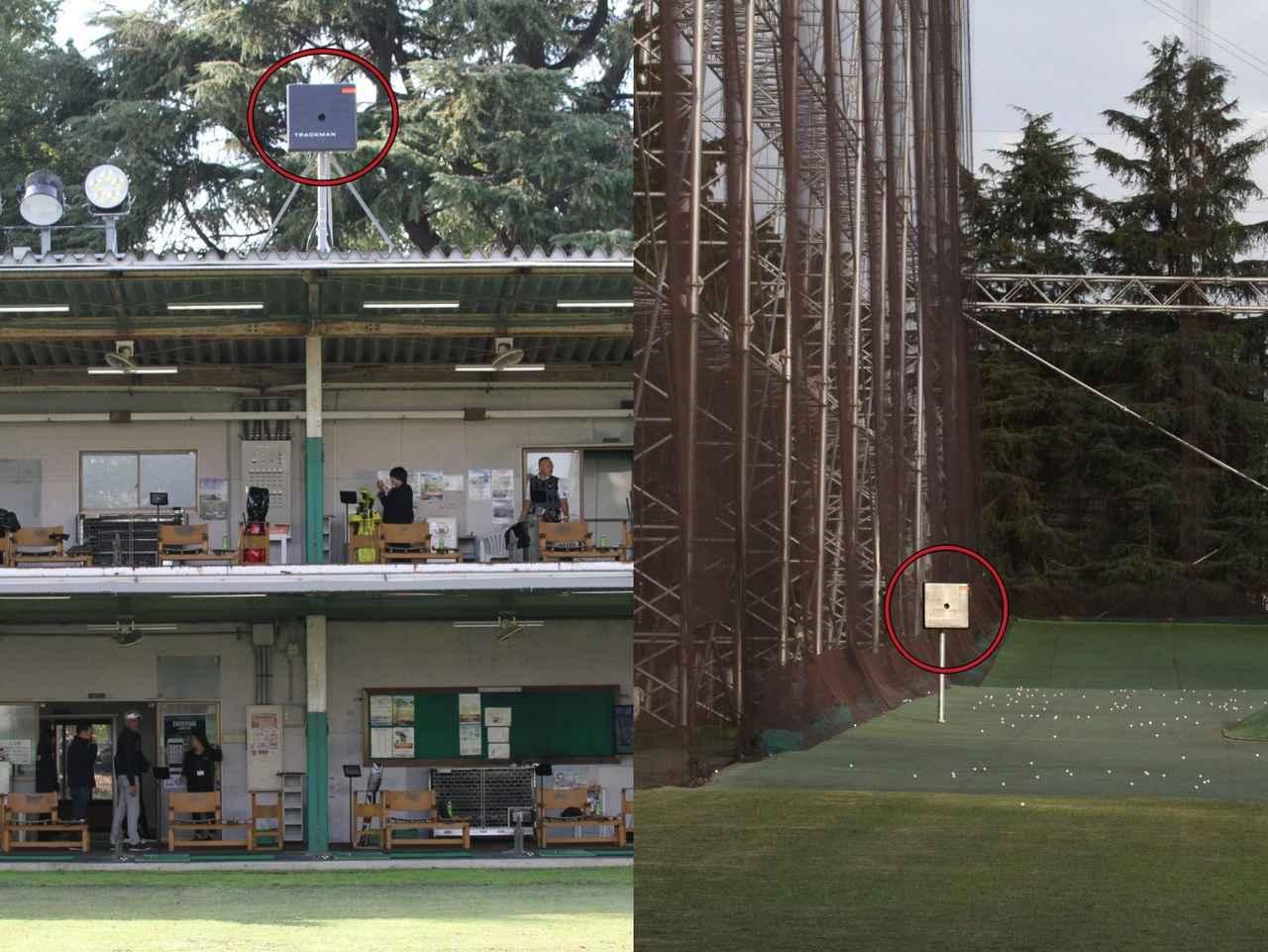画像: 2つのレーダーで飛球のデータをリアルタイムで計測し、端末に送信するシステム