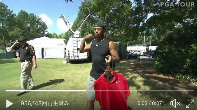 画像: タイガーの「ノースリーブ」動画は大きな話題に(画像はPGA TOURのツイッター @PGATOURより) twitter.com