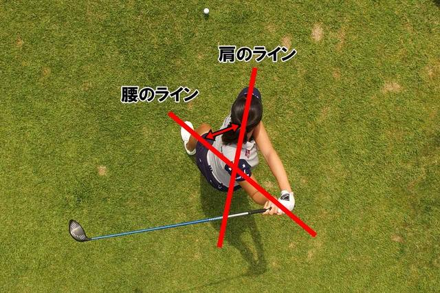画像: 肩と腰のラインが「X」状に交差することから、上下の捻転差のことを「Xファクター」と呼ぶ(撮影/岡沢裕行)
