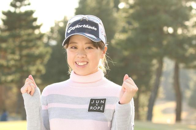 画像: 「日本女子オープンを目指して準備したい」と笹原優美