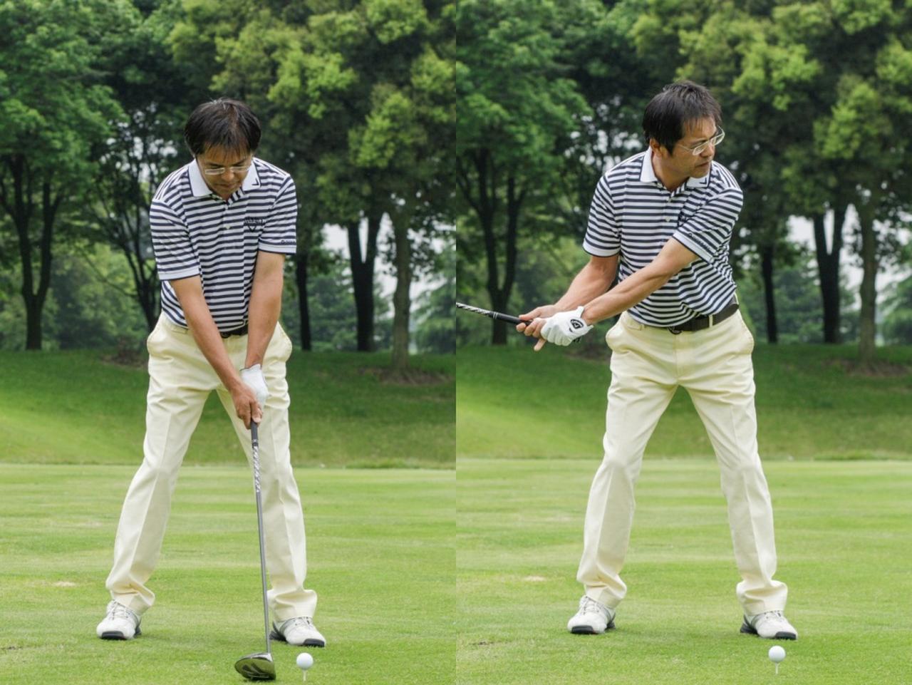 画像: ボールを見て、目標を見て、アドレスするとそれがリズムになり、心地よく円を描けるようになる。