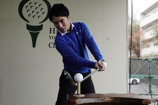 画像: 球体であるゴルフボールに対してスクェアなインパクトをするためには、ヘッドは真っすぐではなくやや内側から入れる必要がある