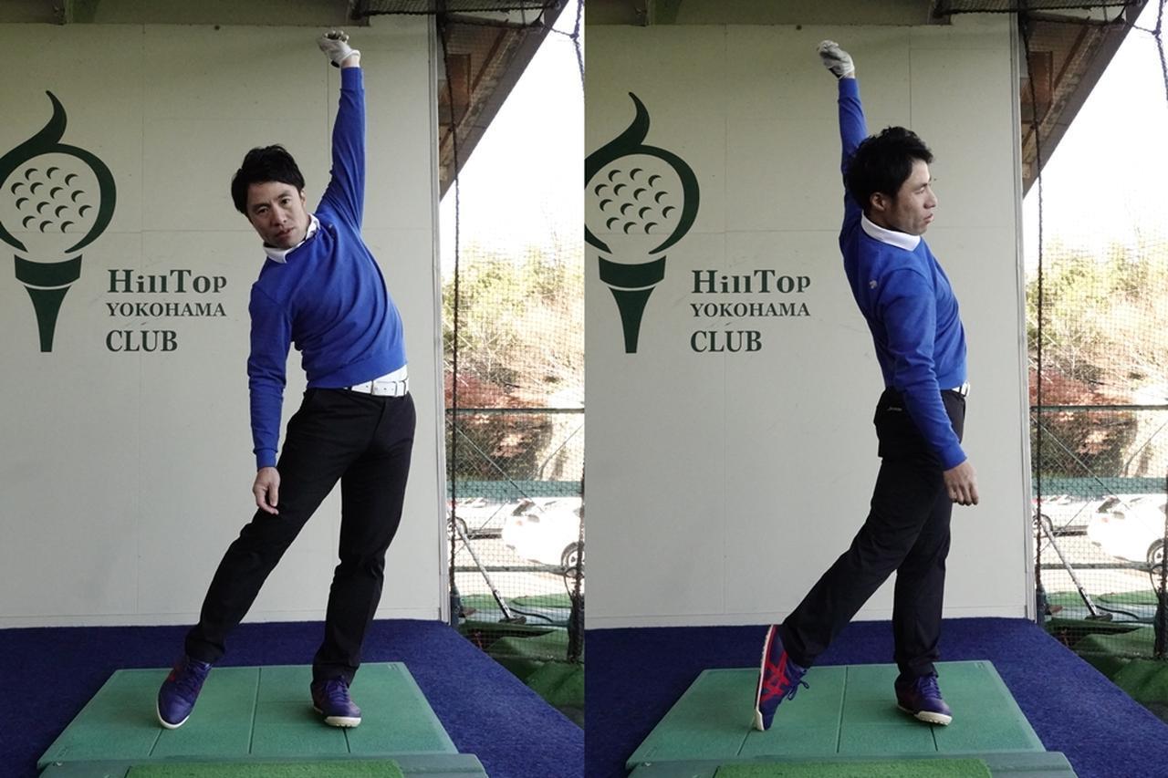 画像: まずは、左のわき腹を伸ばして左腕を真上に(写真左)。そのまま左脚を軸に体を左に回転。この状態で右手を左手に合わせれば、それがフィニッシュの形に