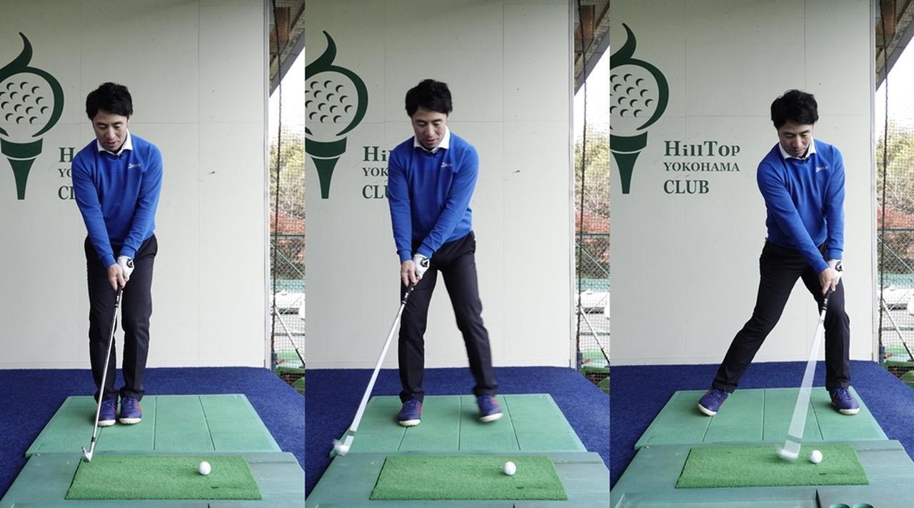 画像: 左側へ体を先行させ体とクラブのタイムラグを作ることで、ヘッドの重みを感じながらクラブを振れる。するとヘッドも走り、ダフらない
