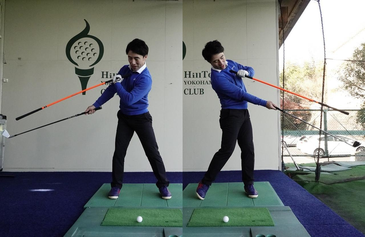画像: 2本の間隔が変わらないように素振りすることで、頭や体の突っ込みをチェック、矯正できる