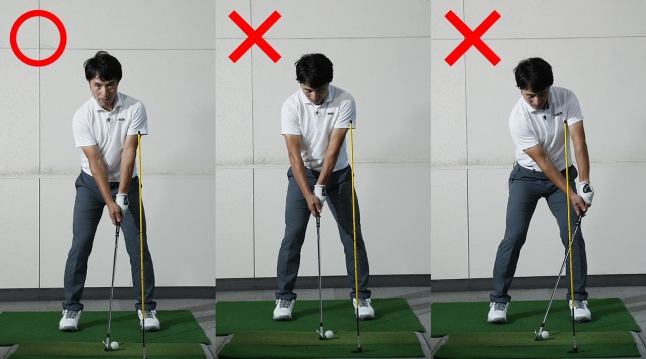 画像: 右肩は左肩より下がるのが自然。手元は体の中心線と左太ももの中心の間にセット。小文字の「y」の形を意識して構えよう