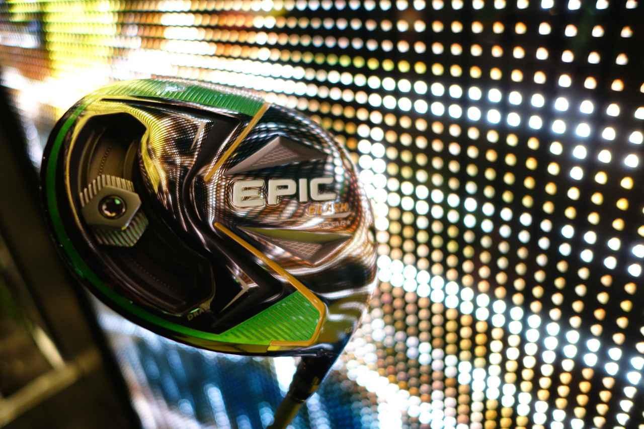 画像: エピックフラッシュ。エピックフラッシュスター、エピックフラッシュ、エピックフラッシュサブゼロの3モデルをラインアップ