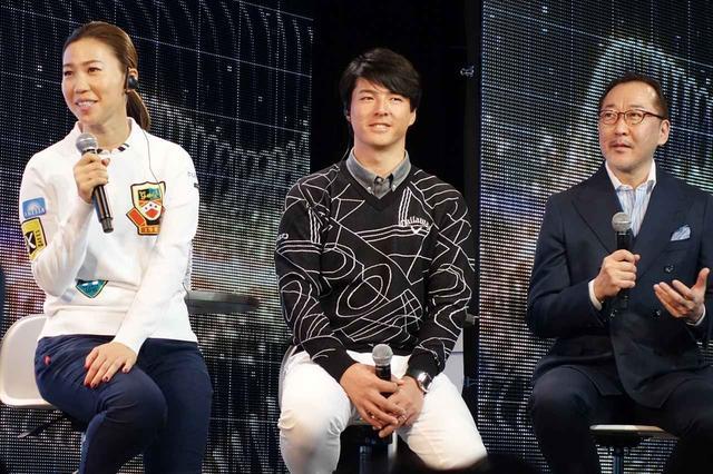 画像: エピックフラッシュの発表会で、上田桃子、石川遼らとともに登壇し、AIについて説明する竹内氏(写真右)