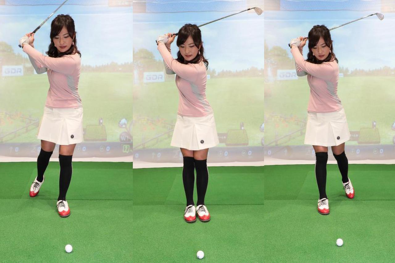 画像: 左足1本でスウィングしやすい人は左軸系(左)両足を揃えてスウィングするとスムーズに振れる人は真ん中軸系(中)。右足1本でスウィングしやすい人は右軸系(右)