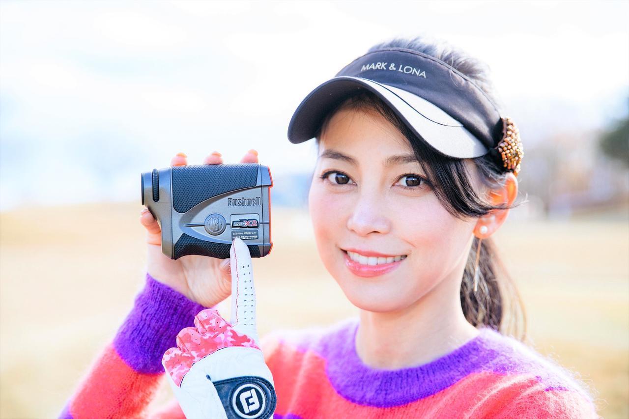 画像: 2019年1月1日施行のルールで、競技でも距離計測機が使用可能になった