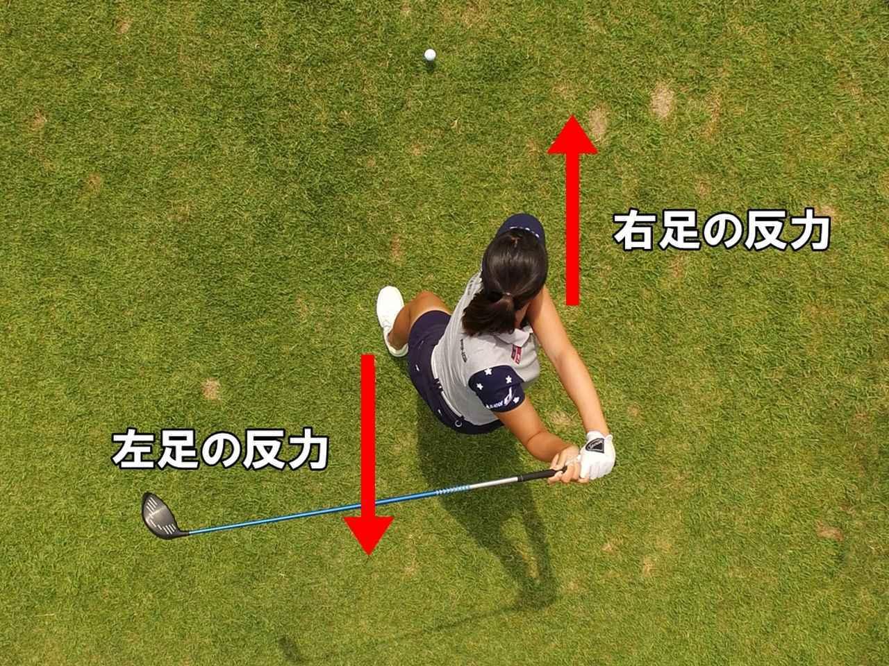 画像: センター・オブ・マスから遠い右足を後方に蹴る動きが、大きな回転力を生む(撮影/岡沢裕行)