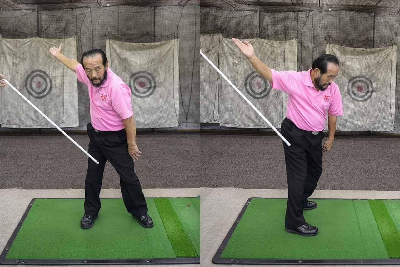 画像: テークバックの腕の軌道は、斜め45度をイメージすると再現性が高いスウィングになる。手のひらを上に向けると意識しやすい