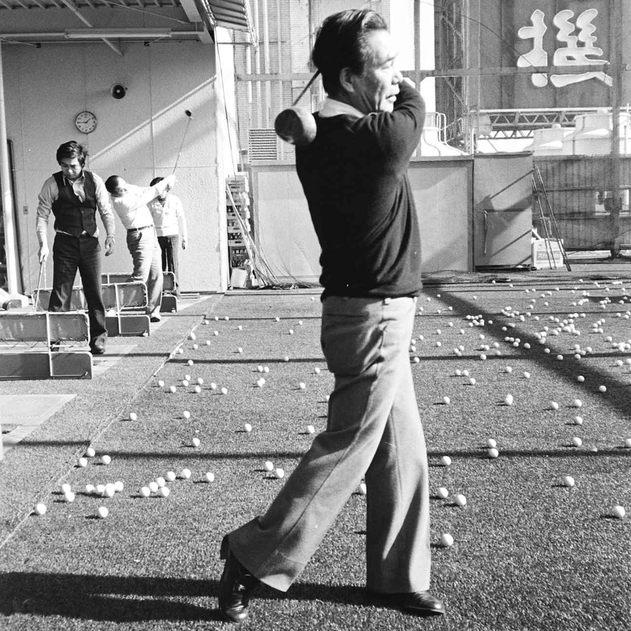 画像: 日常生活に根ざしたレッスンで人気を博したティーチングプロの草分け的存在、小松原三夫プロ