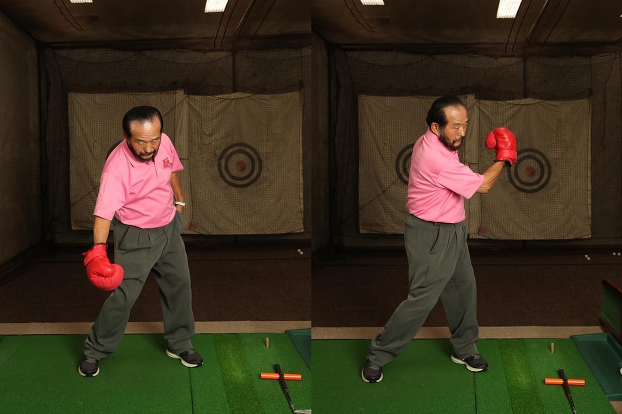 画像: インパクトからの動きをボクシングの「アッパーブロー」のイメージにすれば、クラブの軌道がブレないインパクトゾーンを作れる