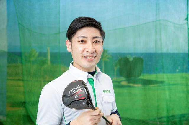 画像: 「G410 SFT」を打ったのは、ゴルフ5西葛西店の羽鳥浩嗣店長