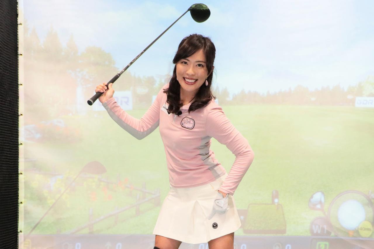 画像: 「腕はムチのように!」飛ばし美女・小澤美奈瀬が教える飛距離アップのカラダ使い【動画あり】 - みんなのゴルフダイジェスト