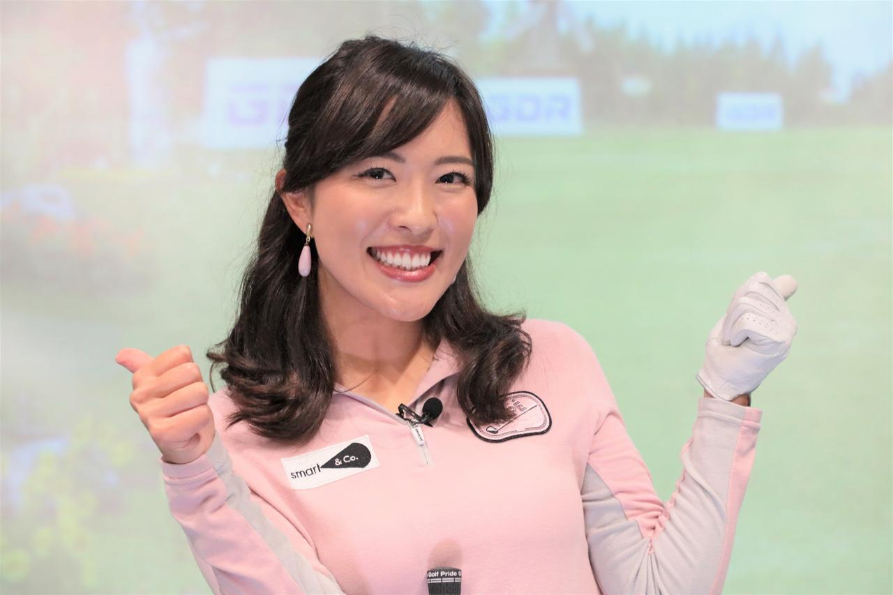 画像: 体が「回りすぎ」は飛ばせない!? 飛ばし美女・小澤美奈瀬が教える、飛距離アップのバックスウィング【動画あり】 - みんなのゴルフダイジェスト