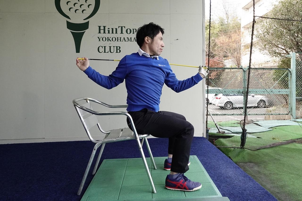 画像: 椅子に座って上半身の柔軟性をチェック。身体が回ればその分深いトップを作れる