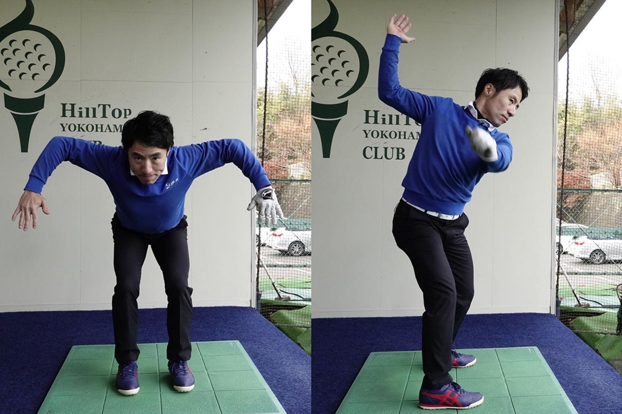 画像: 写真左の状態から両腕を上げよう。この時の右腕の位置がトップでの肘の角度になるので(写真右)、左手が届くかをチェック