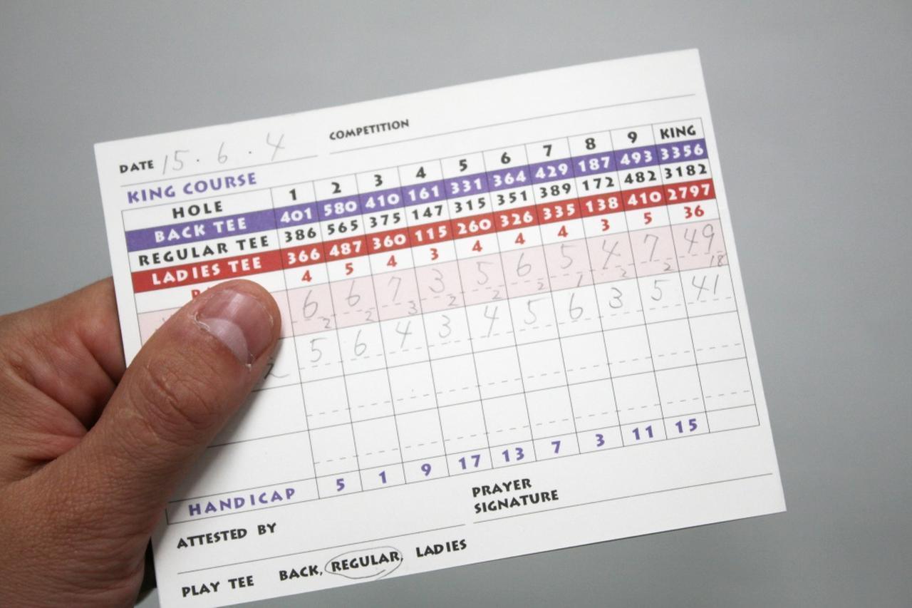 画像: 「結局いつものスコアだよ」を打破する秘策! ゴルフの「パスワード」を変えてみよう - みんなのゴルフダイジェスト
