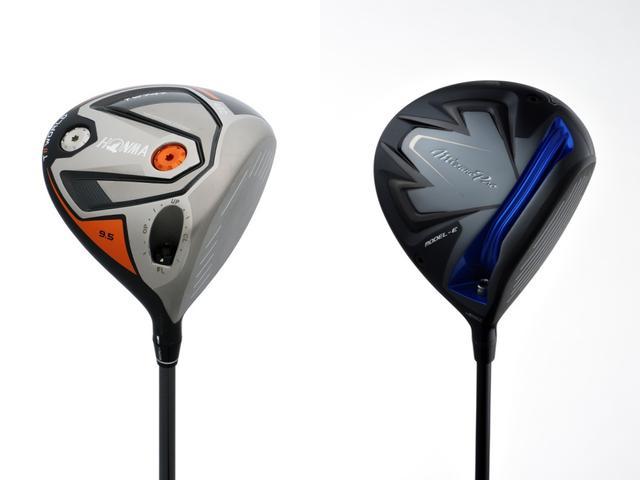 画像: 本間ゴルフの「TW747 460」(左)、にミズノの「ミズノプロ モデルE」(右)