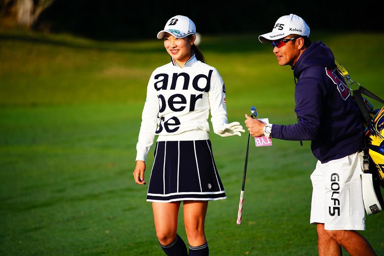 画像: アマチュアゴルファーも見習いたい? プロキャディの真骨頂は「下調べ力」にあり - みんなのゴルフダイジェスト