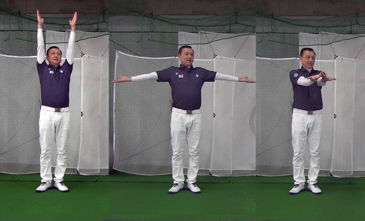 画像: この一連の動作で腕と背筋を連動させることができる