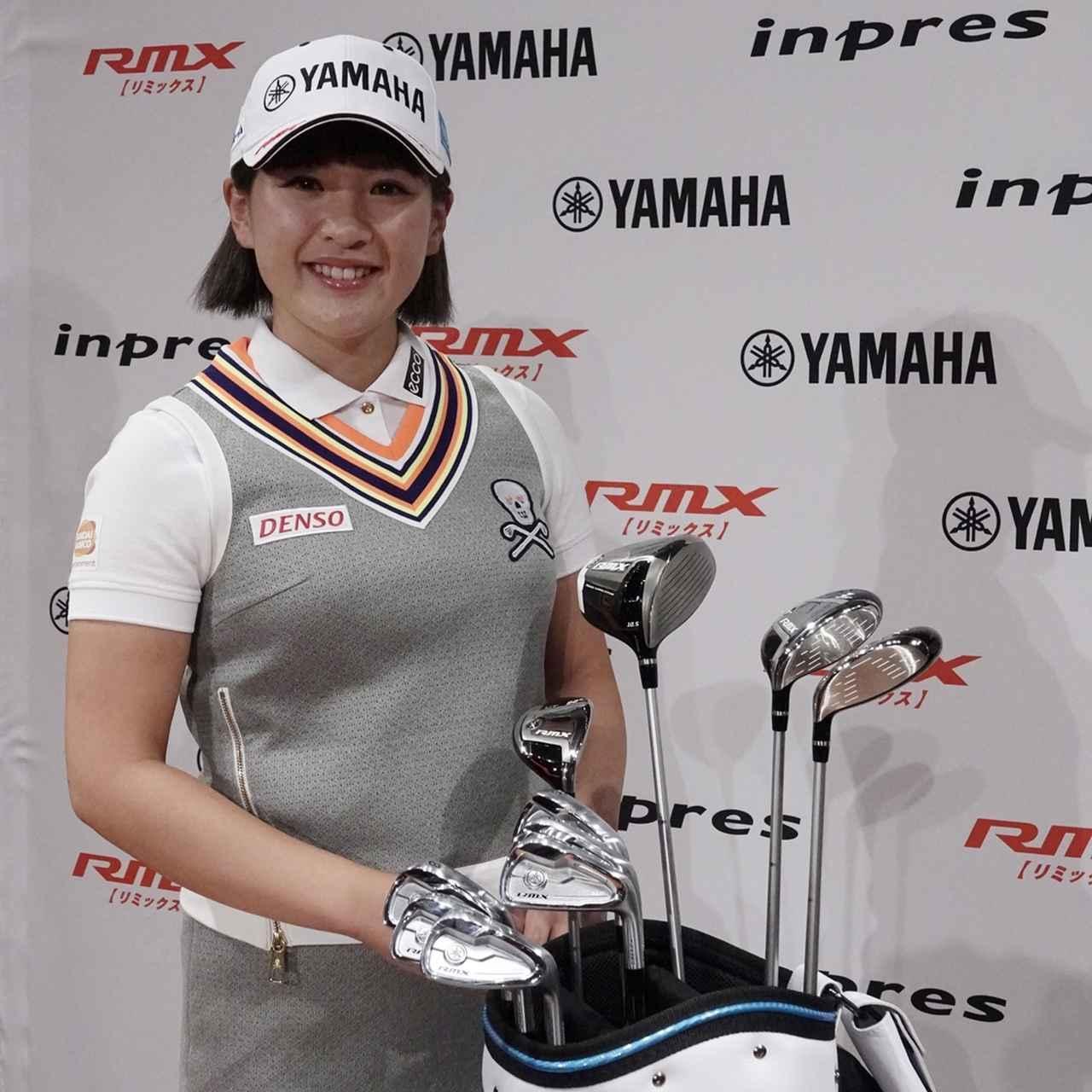 画像: ヤマハゴルフの契約選手となった永井花奈