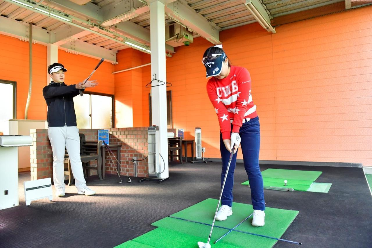 画像: いつでも同じインパクト!ステップ賞金女王・河本結がいつもやってる練習法 - みんなのゴルフダイジェスト