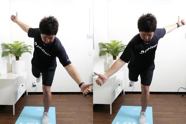 画像: バランス感覚を鍛えるトレーニング「エアプレーン」。ツイストが入ることで太腿筋やお尻の筋肉などに刺激が入る