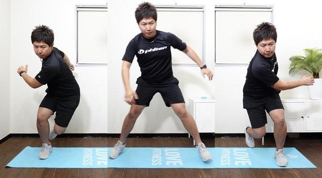 画像: 瞬発力だけでなく姿勢安定にも効果がある「サイドジャンピングランジ」。股関節の上に上半身を乗せることを意識してやってみよう