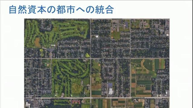 画像: 都市部にゴルフ場があることは、近隣住民にとってもメリットになるという(画像はホーガン教授のプレゼンテーションより)