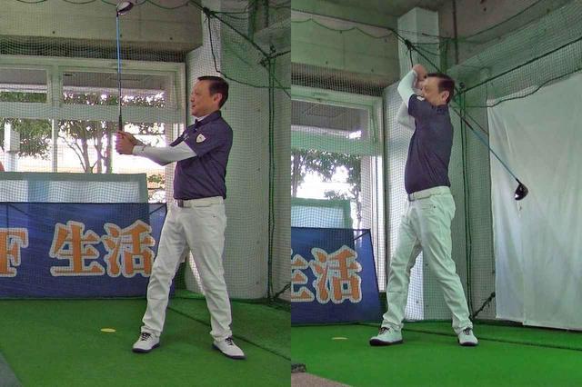画像: 右を向いたらコックを入れ(写真左)、そのままひじを上げるようにトップを作る(写真右)