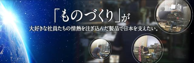 画像: 金属加工の日本ジオニック