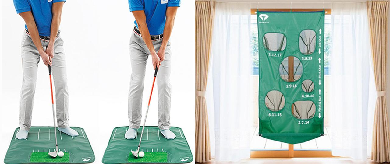 画像: ダイヤゴルフ 公式ウェブサイト
